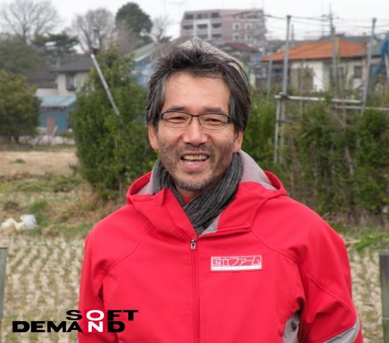 Takahashi Ganari #SOD