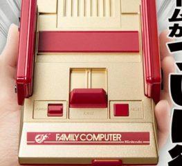 เร็วเวอร์! Famicom Mini รุ่นพิเศษ Shonen Jump ขายได้ 111,000 เครื่องภายในแค่ 3 วัน!