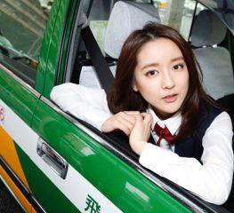 Ikuta Kana เขาว่ากันว่าเธอคือโชเฟอร์แท๊กซี่ที่สวยที่สุดในญี่ปุ่น
