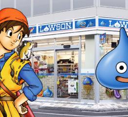 เมืองไทยน่ามีบ้าง! ร้านสะดวกซื้อ Lawson ของญี่ปุ่นแต่งร้านด้วยเกม Dragon Quest ต้อนรับลูกค้า