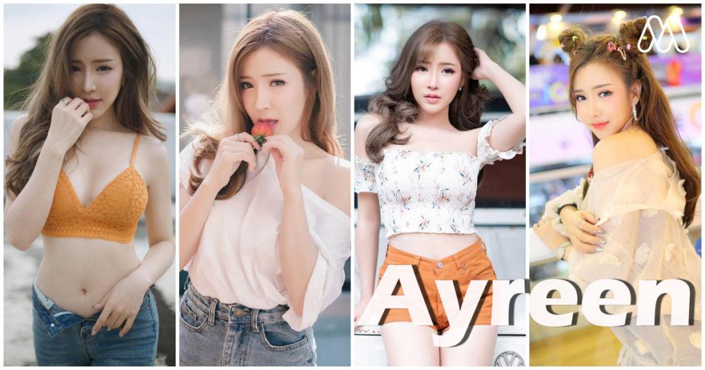 Hot Girls | เปิดวาร์ป น้องแอริน หวาน สวย สดใส ใจละลาย!!