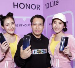 ออเนอร์เปิดตัว HONOR 10 Lite สมาร์ทโฟนกล้องหน้า 24 ล้านพิกเซล เอาใจสายเซลฟี่ในราคาย่อมเยา