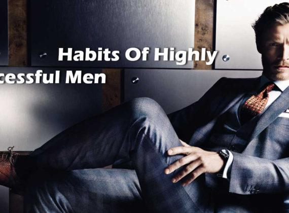 10 นิสัยผู้ชายที่ประสบความสำเร็จมากที่สุดในโลก