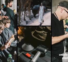 บทสัมภาษณ์พิเศษ | งานแฟชั่นโชว์ Vetements AW19 สไตล์ทรงผมโดย Gary Gill