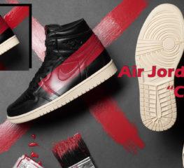 """เปิดตัว Air Jordan 1 Retro High OG Defiant """"Couture"""" กับนิยามคำว่า """"Banned"""""""