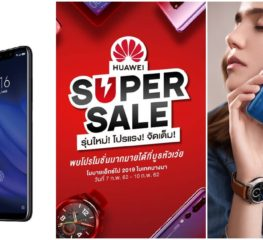 ส่องโปรเด็ดโทรศัพท์มือถือ 3 ค่ายจากงาน Thailand Mobile Expo 2019