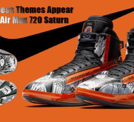 ธีม March Madness จะปรากฏบน Nike Air Max 720 Saturn