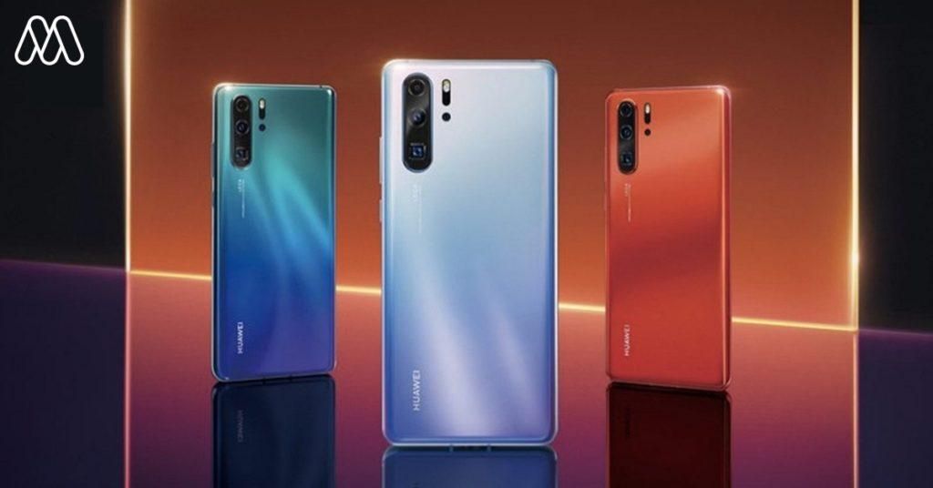 กล้องเทพ !!! เปิดตัว Huawei P30 Series กล้องระดับเทพเทียบเท่า DSLR