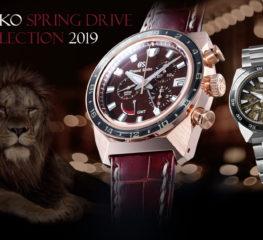 Grand Seiko Spring Drive Sport Collection
