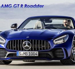 Mercedes-AMG GT R Roadster เปิดรถสปอร์ตที่พร้อมจะเขย่าโลกของคุณ