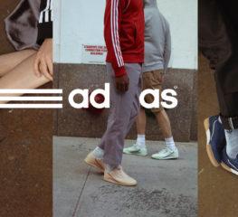 เฉดสีใหม่ของ Adidas Continental 80 สนีกเกอร์สไตล์เรโทร