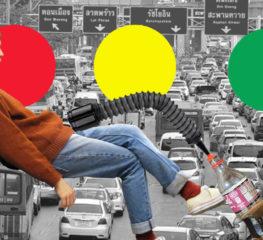 The Car Pool นวัตกรรมใหม่ช่วยหนุ่มๆ แก้ปัญหาปวดฉี่ รถติด ปั้มก็ไม่มี !
