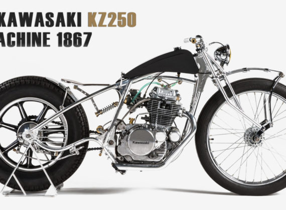 1980 KAWASAKI KZ250 BY MACHINE 1867