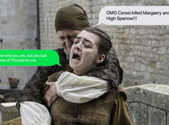 เกลียดใครจงสปอยล์ ! เว็บไซต์ส่งข้อความสปอยล์ Game of Thrones SS8 แบบอัตโนมัติ