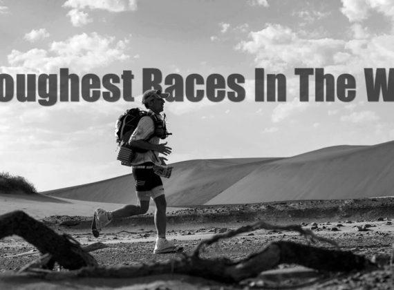 15 การแข่งขันที่ดุเดือดที่สุดในโลก