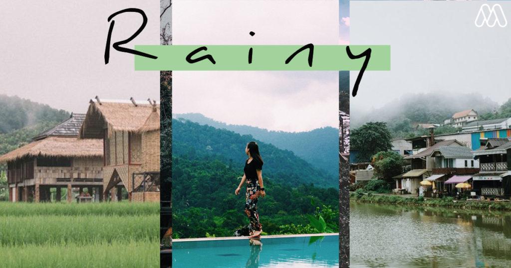 7 ที่เที่ยวหน้าฝนที่รอคุณออกไปสัมผัสไอฝน สูดกลิ่นไอดินและโอบกอดความเขียวขจีของป่าเขา