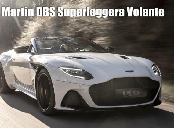 DBS Superleggera Volante ของแอสตันมาร์ติน กับความเร็วสูงสุดจากเครื่องยนต์ V12 715 แรงม้า