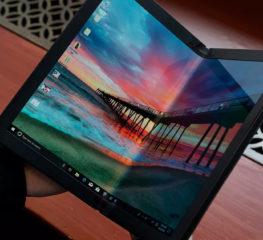"""Lenovo โชว์เหนือเปิดตัวแล็ปท็อปเครื่องแรกของโลกที่มีหน้าจอพับได้ """"ThinkPad X1"""""""