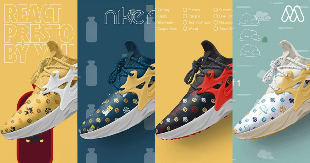 Nike เปิดตัว React Presto อย่างเป็นทางการ