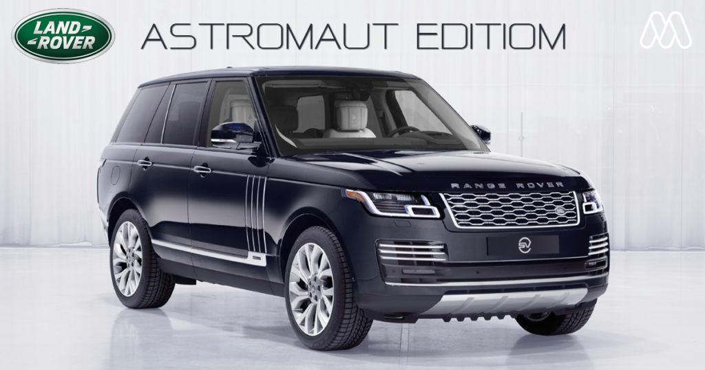 "Land Rover ได้เปิดตัว Range Rover รุ่นพิเศษ ด้วย ""ASTRONAUT EDITION"""