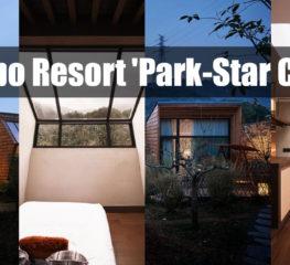 Senbo Resort 'Park-Star Cube' เชื่อมต่อระหว่างสถาปัตยกรรม กับสภาพแวดล้อมธรรมชาติที่สมบูรณ์แบบ