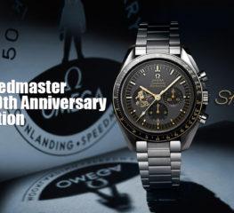 ชมความสวยงามของ Omega Speedmaster ฉลองครบรอบ 50 ปี ของภารกิจ Apollo 11 ของนาซ่า