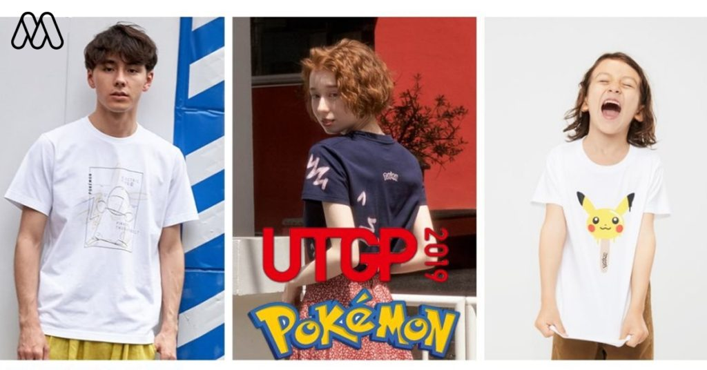 UNIQLO เริ่มวางจำหน่ายเสื้อคอลเลคชั่นใหม่จากเกม Pokémon แล้ว