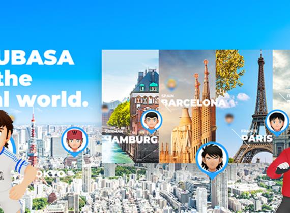 เตรียมพบกับกัปตันซึบาสะบนโลกแห่งความจริงใน 'TSUBASA+' ปี 2020 ได้ฟาดแข้งกันทั่วโลกแน่นอน!