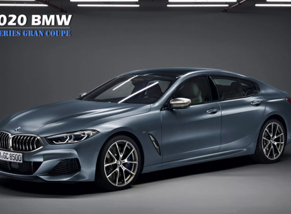BMW 8 Series Gran Coupe ไอคอนของความเฉลียวฉลาดจากภายในสู่ภายนอก