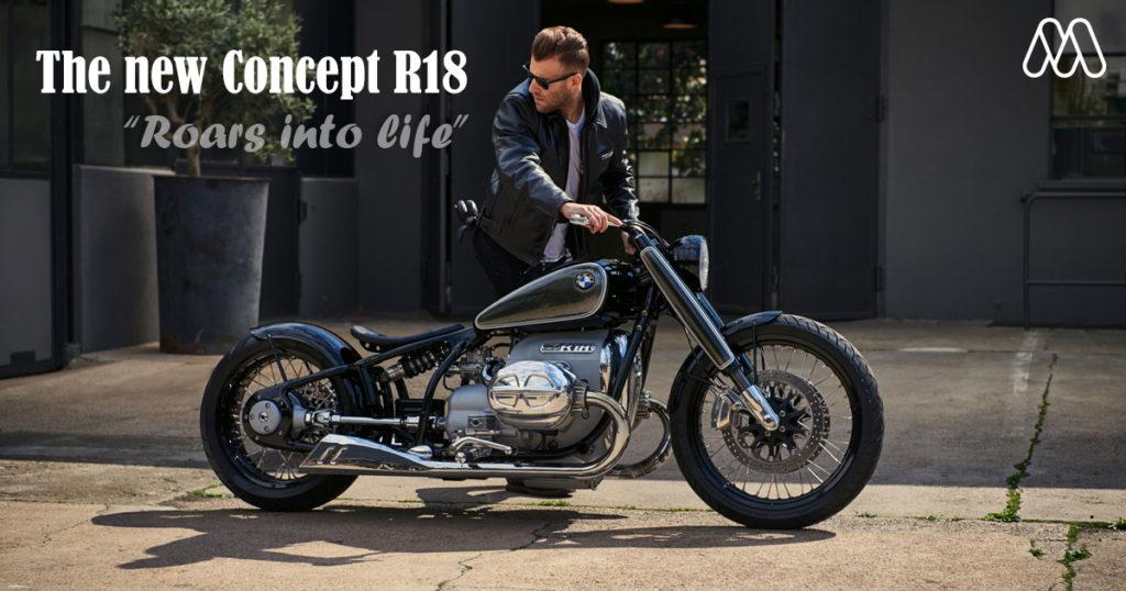 "CUSTOM MOTORCYCLES | BMW Motorrad กับ R18 ภายใต้คอนเซ็ปต์ ""ROARS INTO LIFE"""