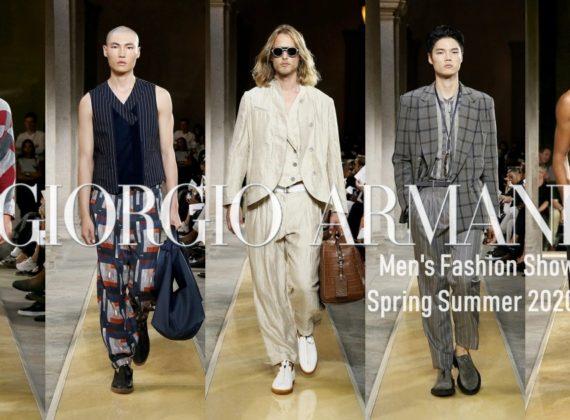 Giorgio Armani Men's Fashion Show Spring Summer 2020 ความกลมกลืนของธรรมชาติ และความสง่างาม