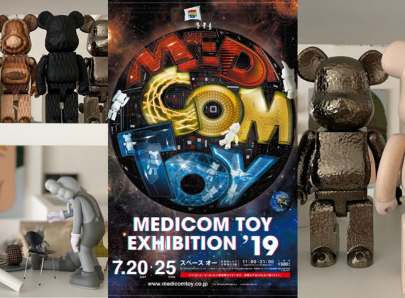"MEDICOM TOY ประกาศจัดงานมหกรรมของเล่นของสะสม ""MEDICOM TOY EXHIBITION 2019"""
