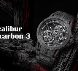 The excalibur spider carbon 3 งานฝีมือของ roger dubuis แรงบันดาลใจจากเทคโนโลยี และศิลปะ