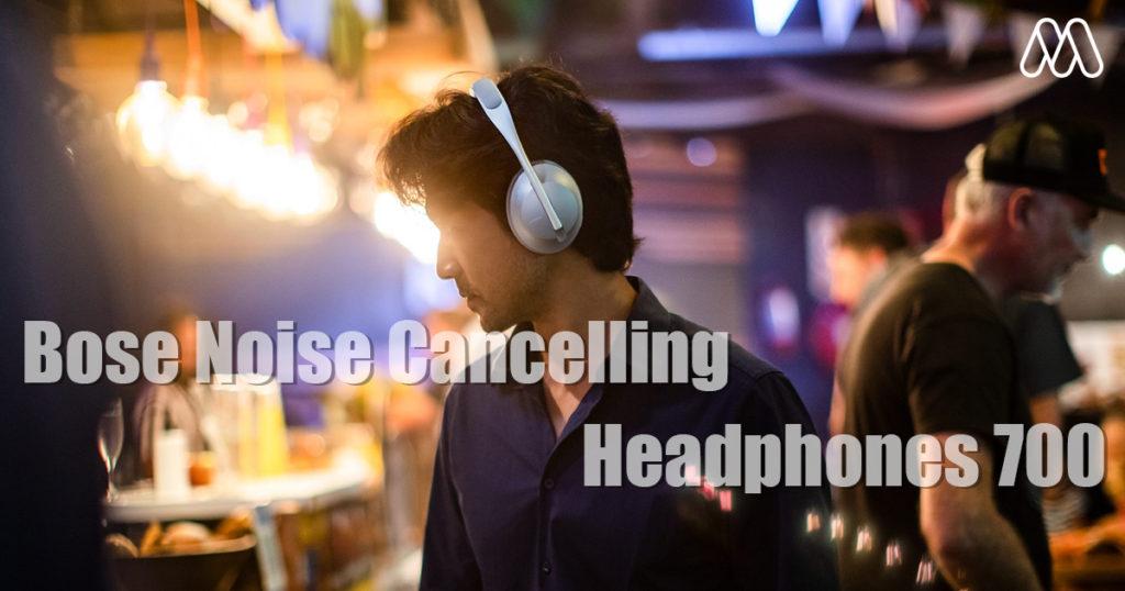 Bose Noise Cancelling Headphones 700 หูฟังอัจฉริยะที่ให้คุณก้าวทันโลกแห่งเสียงได้อย่างง่ายดาย
