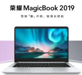 เปิดตัว Honor MagicBook Pro Ultrabook สุดงามจากแบรนด์ลูก Huawei