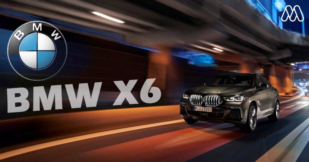 BMW เปิดตัวรถยนต์รุ่นใหม่ BMW X6 ที่ติดตั้งฟิวส์สำหรับรถยนต์ที่มีนวัตกรรม และความโดดเด่นสูง