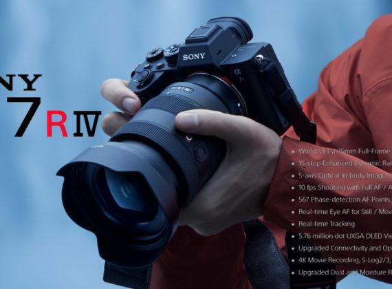 A7R IV ของ Sony เป็นกล้องมิเรอร์เลสขนาด 61 ล้านพิกเซลตัวแรกของโลก
