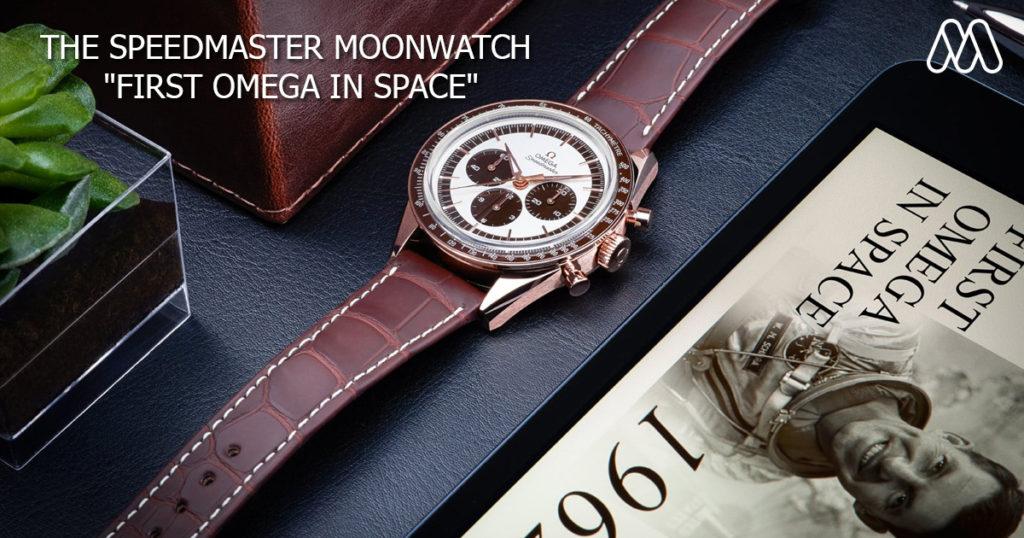 Omega Reissues นาฬิกาอวกาศรุ่นแรกของพวกเขา