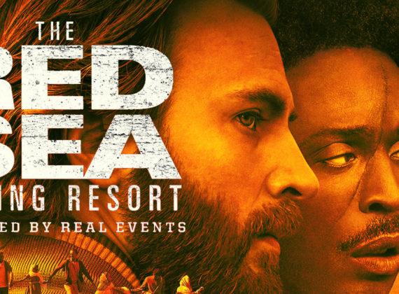 คริสอีแวนส์ ลักลอบขนผู้ลี้ภัยเข้าไปในอิสราเอลใน 'The Red Sea Diving Resort' ของ Netflix