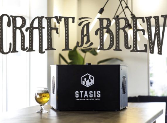 """สร้างสรรงานคราฟต์เบียร์ที่สมบูรณ์แบบที่บ้าน ด้วยอุปกรณ์ขนาดกะทัดรัด """"The Stasis"""""""