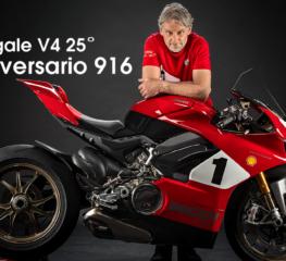 เปิดตัว Ducati Panigale V4 25° Anniversario 916 รุ่น Limited