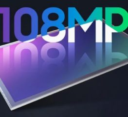 Samsung เปิดตัวเซนเซอร์กล้องมือถือความละเอียด 108MP ตัวแรกของโลก