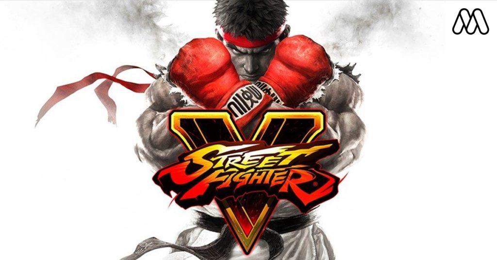 หมดมุก! Capcom เตรียมเปิดตัว Street Fighter V เวอร์ชั่นใหม่