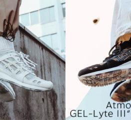 อัปเดตรองเท้าผ้าใบ ASICS 'GEL-Lyte III' NEXKIN'
