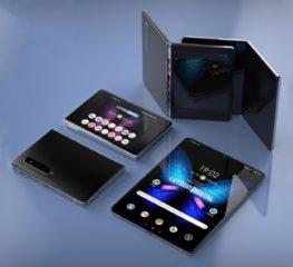 Galaxy Fold 2 อาจมาพร้อมกับการพับคล้าย Nintendo 3DS