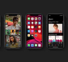 5 สิ่งกวนใจหลังอัปเดต iOS13