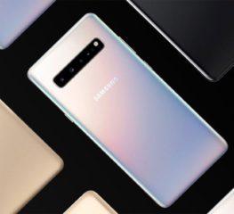 เผย Galaxy S11 จะมาพร้อมกับที่เก็บข้อมูล 128GB ถึง 1TB