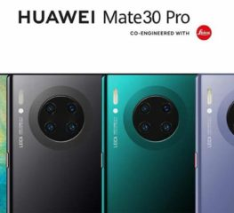 Huawei Mate 30 Pro อาจจะเป็นเรือธงที่น่าผิดหวังสุดในปี 2019