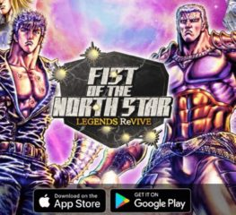 Fist of the North Star: Legends ReVIVE เปิดให้บริการทั้ง iOS/Android บนสโตร์ไทยแล้ว