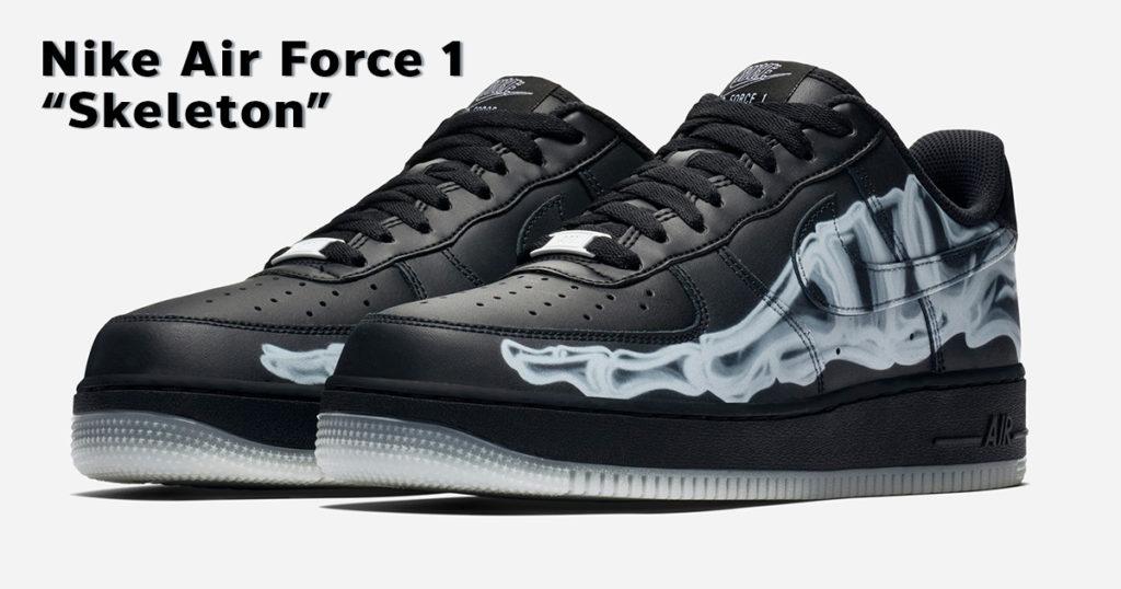 """การต้อนรับฮาโลวีนของ Nike ด้วย Colorway สีดำทั้งหมดของ Air Force 1 """"Skeleton"""""""